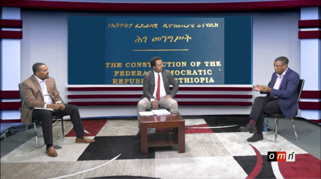 OMN: An 'alien' star in Ethiopia's skewed media universe is 'cancelled'